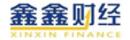 logo_xinxin